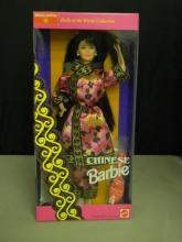 Chinese Barbie Doll - In Box