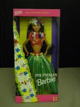 Polynesian Barbie Doll - In Box