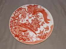 Royal Crown Derby - Red Aves Plate