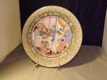 Chinese Porcelain Plate w/ Enamel Work
