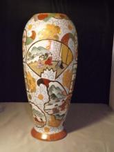 Japanese Decorative Vase