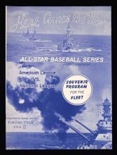1945 Pearl Harbor American vs. National League All-Star Baseball Series program.