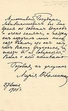 TOLSTOY-OBOLENSKY MARIA: (1870-1906) Countess Maria Lvovna Tolstoy. Daughter of Leo Tolstoy. A.L.S, Maria Obolenskaya, i