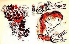 Marc CHAGALL,LIQUIDATION SET OF 4 LITHO III BOOK COVER