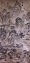Chinese scroll painting signed Huang Gongwang (1269-1354), 19th Century or earlier