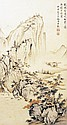 Chinese Painting, attributed Chen Shao Mei (1839-1896)