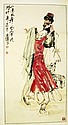 Chinese painting, signed Huang Zhou (1925-1997)