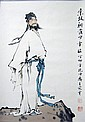 Chinese Scroll Painting signed Fan Zeng (born 1938)