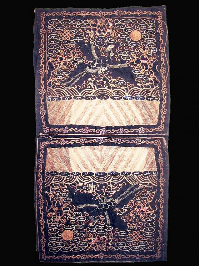 Pair of Chinese Rank Badges, Qing Dynasty