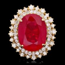 14K YELLOW GOLD 16.00CT RUBY 1.75CT DIAMOND RING