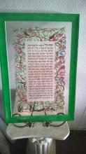 Judaica art: A Woman of Valor, Blessing.  Paper Cuts Famed over a Clear background