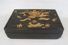 Chinese zitan wood carved document box