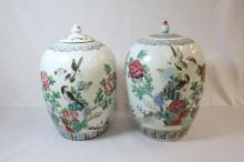 Pair Chinese vintage famille rose covered jars