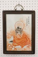 Beautiful Chinese porcelain plaque
