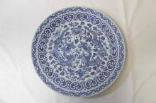 Chinese 19th/20th c. blue and white porcelain platter