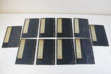 10 Chinese printed books