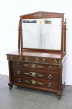 Vintage mahogany dresser with beveled mirror