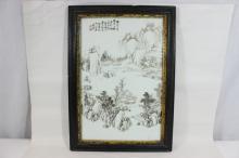 Chinese antique porcelain plaque