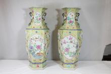 Pair Chinese vintage famille rose porcelain vase