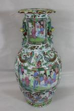 Chinese antique rose canton porcelain vase