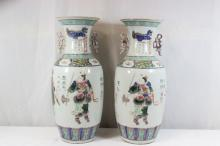 Pair Chinese antique famille rose vases