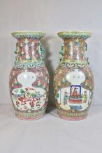Pair Chinese vintage famille rose porcelain vases