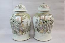Pair Chinese famille rose porcelain covered jar