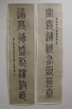 Pair Chinese calligraphy panel