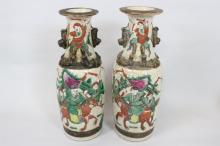 Pair Chinese antique crackle ware vases