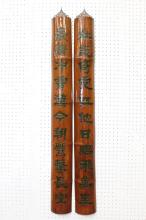 Pair Chinese 19th/20th c. wall hanging panels