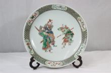 Chinese vintage famille rose porcelain charger