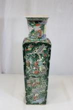 Chinese 17th/18th c. carved porcelain vase