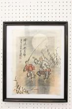 Antique Korean framed w/c, artist signed and seal