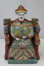 Chinese famille rose porcelain seated figure