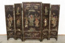 Chinese 19th c. screen with hard stone overlay