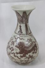 A fine Chinese red and white porcelain vase