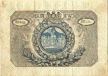 [GEORGE IV]: (1762-1830) King of the United Kingdo