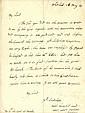 JENKINS LEOLINE: (1625-1685) Welsh Academic,