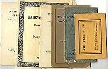 Publications Regarding Early Palestine