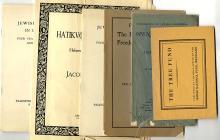 Publications Regarding Early Palestine