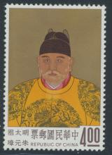 China. 1962, 80c-$4 Emperors