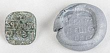 Byzantine Bronze Stamp Seal, circa 7th-9th century