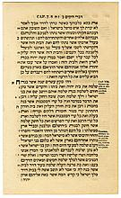 Page From First Hebrew Bible Printed in America