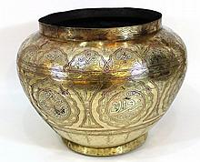 C. 1900 Islamic brass vase