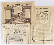 Lot of three Jewish documents