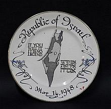 Porcelain plate with the map of Israel