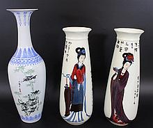 Lot of three Oriental porcelain vases