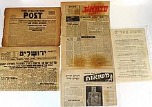Lot of newspapers from the Israeli War of Independence