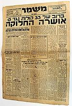 Newspaper announcing the approval of the United Nations Partition Plan for Palestine