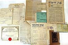 Lot of documents of Keren Hayesod